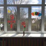 Обучающие лицея активно принимают участие в акции Окна Победы.