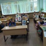 Неделя энергосбережения в ГБОУ лицей г. Сызрани