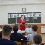 Мероприятия к 100-летию празднования комиссии по делам несовершеннолетних.