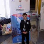Ученик лицея стал участником очного этапа конкурса эссе на тему «Если бы я был Президентом»в городе Санкт-Петербург