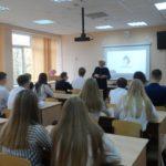 4 октября 2019 г. в ГБОУ лицей г. Сызрани в рамках проведения Дня учителя состоялась «классная встреча» обучающихся 11 класса с директором Лобачевой Н.В.