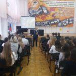 В  ГБОУ лицей г. Сызрани прошли Уроки мужества с участием членов всероссийской организации «Боевое братство»